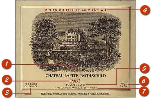 拉菲葡萄酒商标